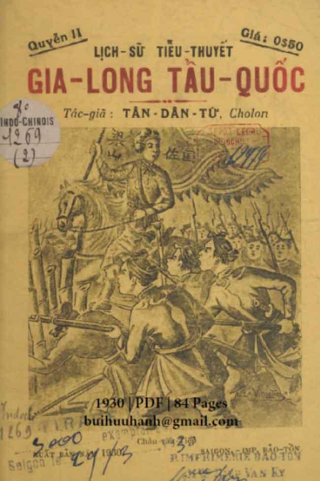 Gia Long Tẩu Quốc - Tân Dân Tử - Quyển 2