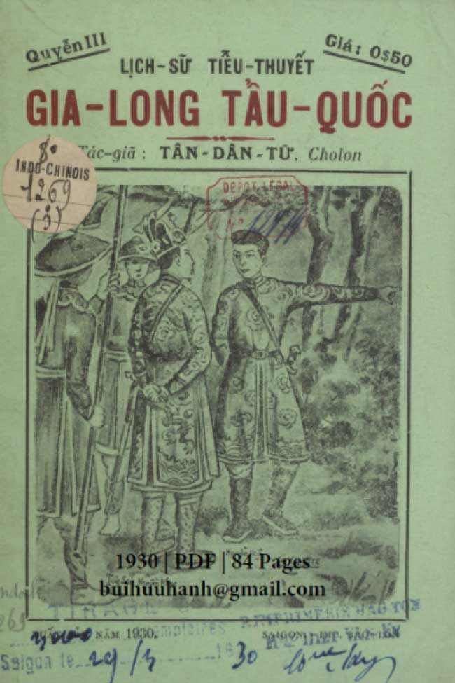 Gia Long Tẩu Quốc - Tân Dân Tử - Quyển 3