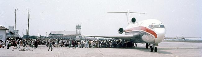 Những ngày cuối cùng tại phi trường ĐÀ NẴNG - KQ Võ Văn Be