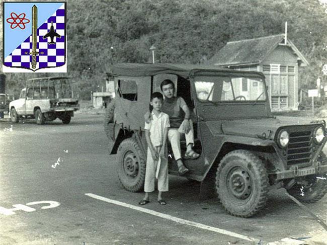 Trung Tâm 2 Kiểm Báo-Panama - KBC 6526 Sơn Trà, Đà Nẵng và Tôi - Trần Đình Phước